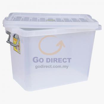 17.5L Storage Box (9704) 1 unit