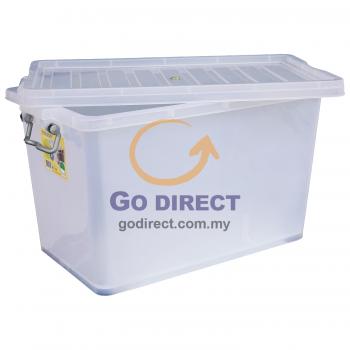 50L Storage Box (9710) 1 unit