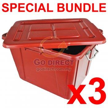 49L Storage Box (7905B) 3 units