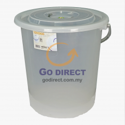 30L Handy Pail with Cover (8008WC) 1 unit
