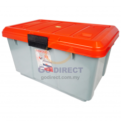 30L RV Storage Box (8705) 1 unit