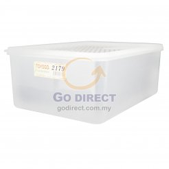 5L Multi-Storage Container (2179) - 2 units