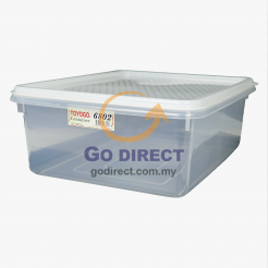 9L Multi-Storage Container (6802) - 2 units