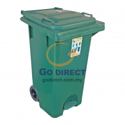 120L Step Dustbin (1009) 1 unit