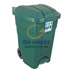 86L Step Dustbin (1008) 1 unit