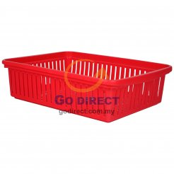 Basket (0320) 4 units