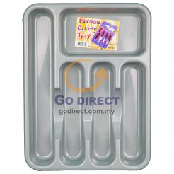 Cutlery Tray (4832) 1 unit