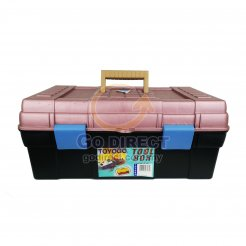 Tools Carrying Box (7707) 1 unit