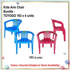 [S] Kids Arm Chair (163 X 4)