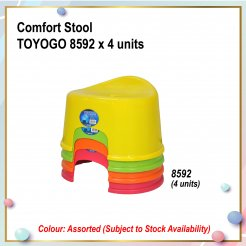[S] Comfort Stool (8592 X 4)