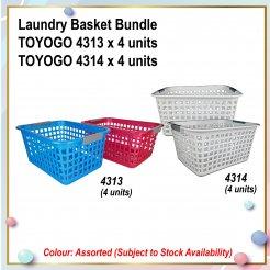 [S] Laundry Basket Bundle (4313 X 4 + 4314 X 4)