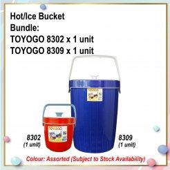 [S] Hot/Ice Bucket Bundle (8302 + 8309)
