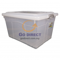 75L Storage Box (9509) 1 unit