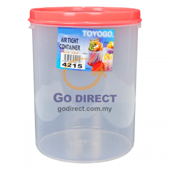 2.8L Air Tight Round Container (4215) - 2 units