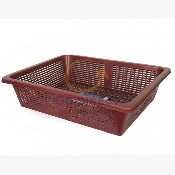 Multipurpose Basket (4829) 4 units