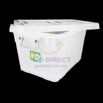 38L Storage Box (9707) 1 unit