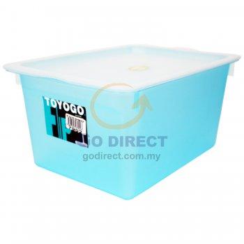 5L Storage Box (7902) 2 units