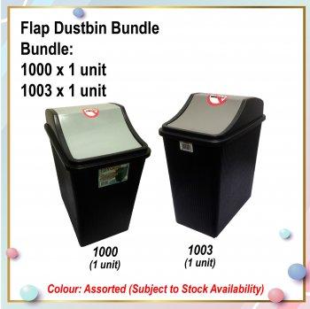 [S] Flap Dustbin Bundle (1000 + 1003)