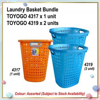 [S] Laundry Basket Bundle (4317 X 1 + 4319 X 2)
