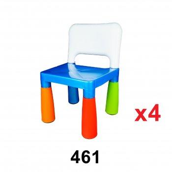 DIY Kids Chair Furniture (461) 4 unit