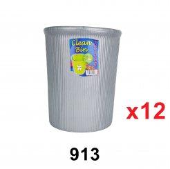 4.5L Dustbin (913) 12 units