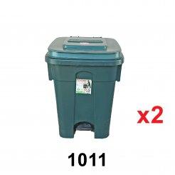 60L Step Dustbin (1011) 2 unit