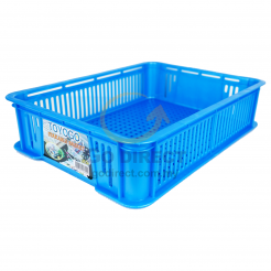 Stackable Storage Basket (4724) 3 units