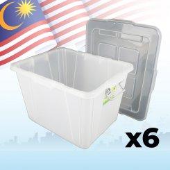 49L Storage Box (7905) 6 units