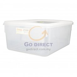 7L Multi-Storage Container (2180) - 2 units