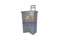 37L Handy Step Dustbin (1005) 1 unit