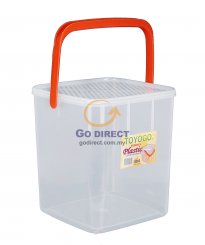 5L Handy Square Container (4014) - 2 units