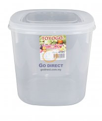 Square Microwavable Container (4105) - 3 units