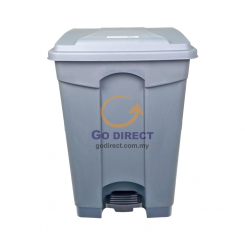 45L Step Dustbin (9141) 1 unit