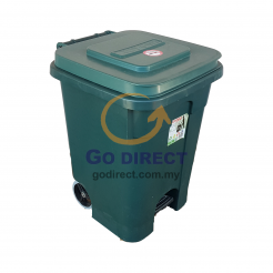60L Step Dustbin (1011) 1 unit