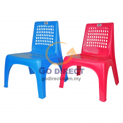 Kids Chair (2808) 1 unit
