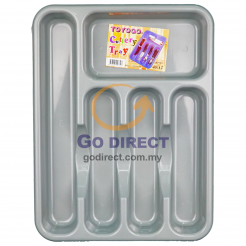 Cutlery Tray (4832) 2 units