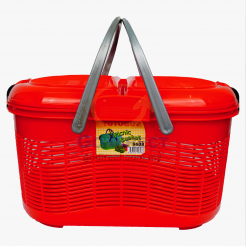 Carrier Basket with Cover (9608) 3 unit