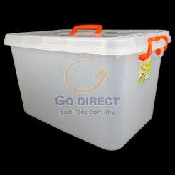 40L Storage Box (9906) 1 unit