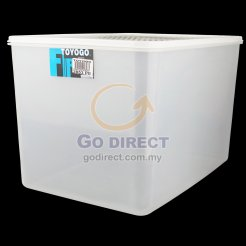 20L Food Container (2853PE) 1 unit