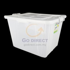 49L Storage Box (7905) 1 unit