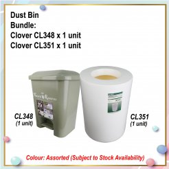[S] Dust Bin Bundle (CL348 + CL351)