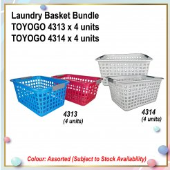 [S] Laundry Basket Bundle (4313 X 4 + 4314 X 4)