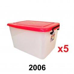 [S] Storage Box Bundle (2006 X 5)