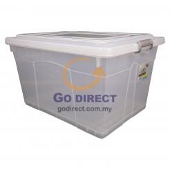 75L Storage Box (9509) 1 unit