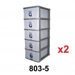 Storage Cabinet (803-5)(2 unit)