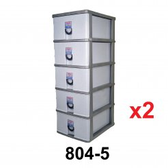 Storage Cabinet (804-5) 2 unit