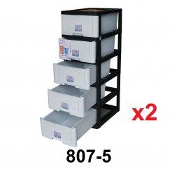 5T Storage Cabinet (807-5) 2 unit