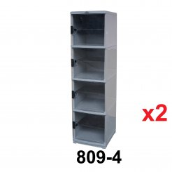 Multi Purpose Cabinet (809-4) 2 unit
