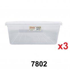 15L Multi-Storage Container (7802) - 3 unit