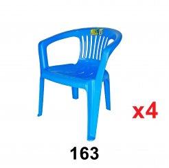 Kids Arm Chair (163) 4 unit